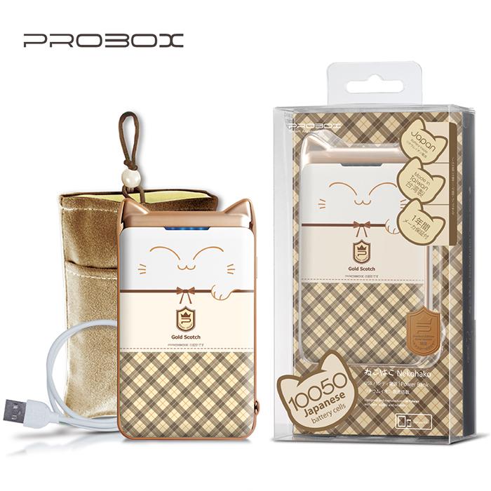 PROBOX Panasonic電芯 蘇格蘭貓限定款 10050mAh行動電源-咖啡色