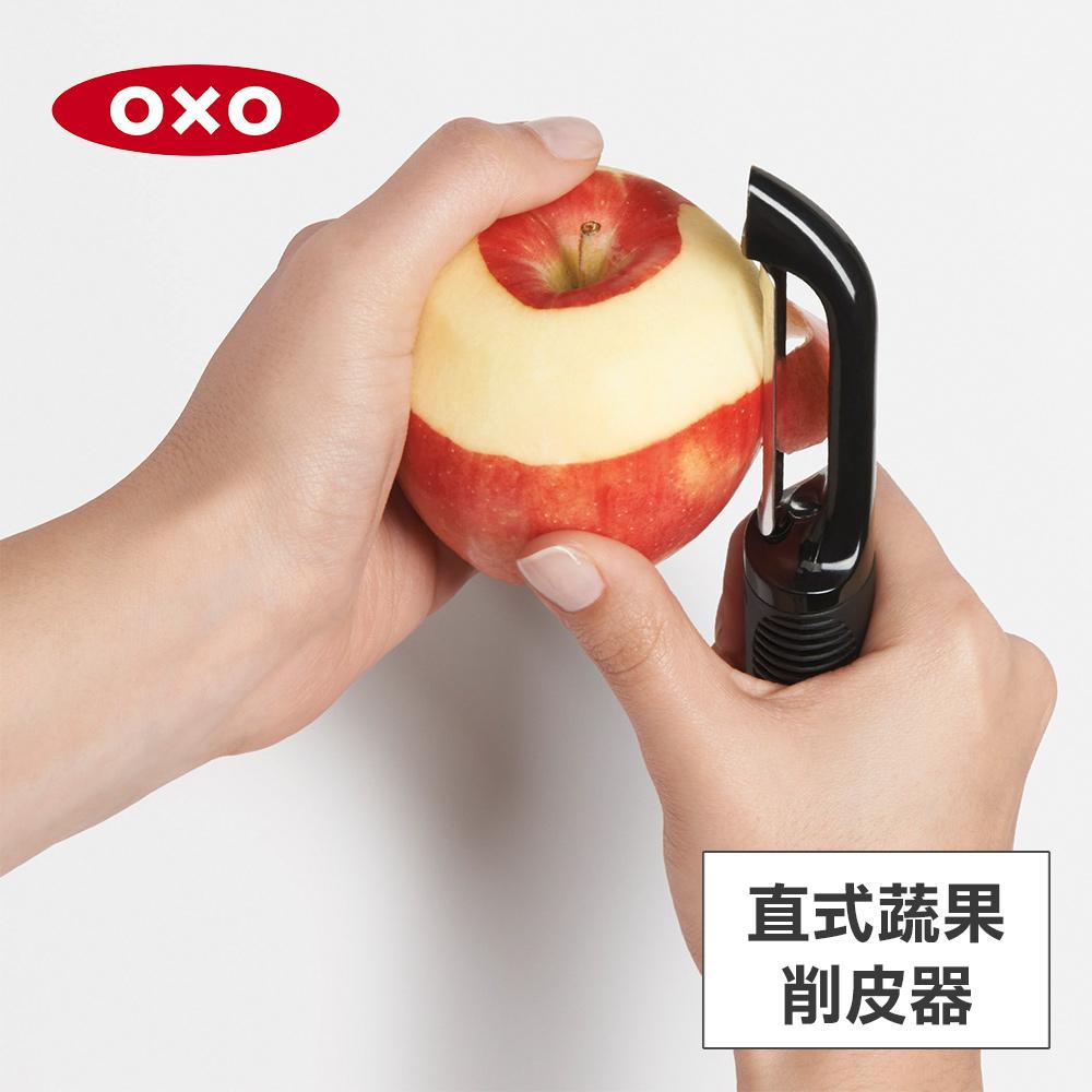 美國OXO 直式蔬果削皮器 01011001