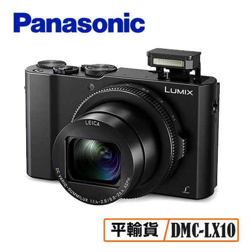 Panasonic DMC-LX10 數位相機 平行輸入 保固一年