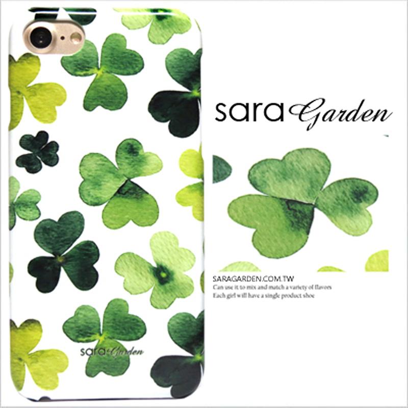 【Sara Garden】客製化 手機殼 HTC 828 手繪 水彩 幸運草 保護殼 硬殼 限定