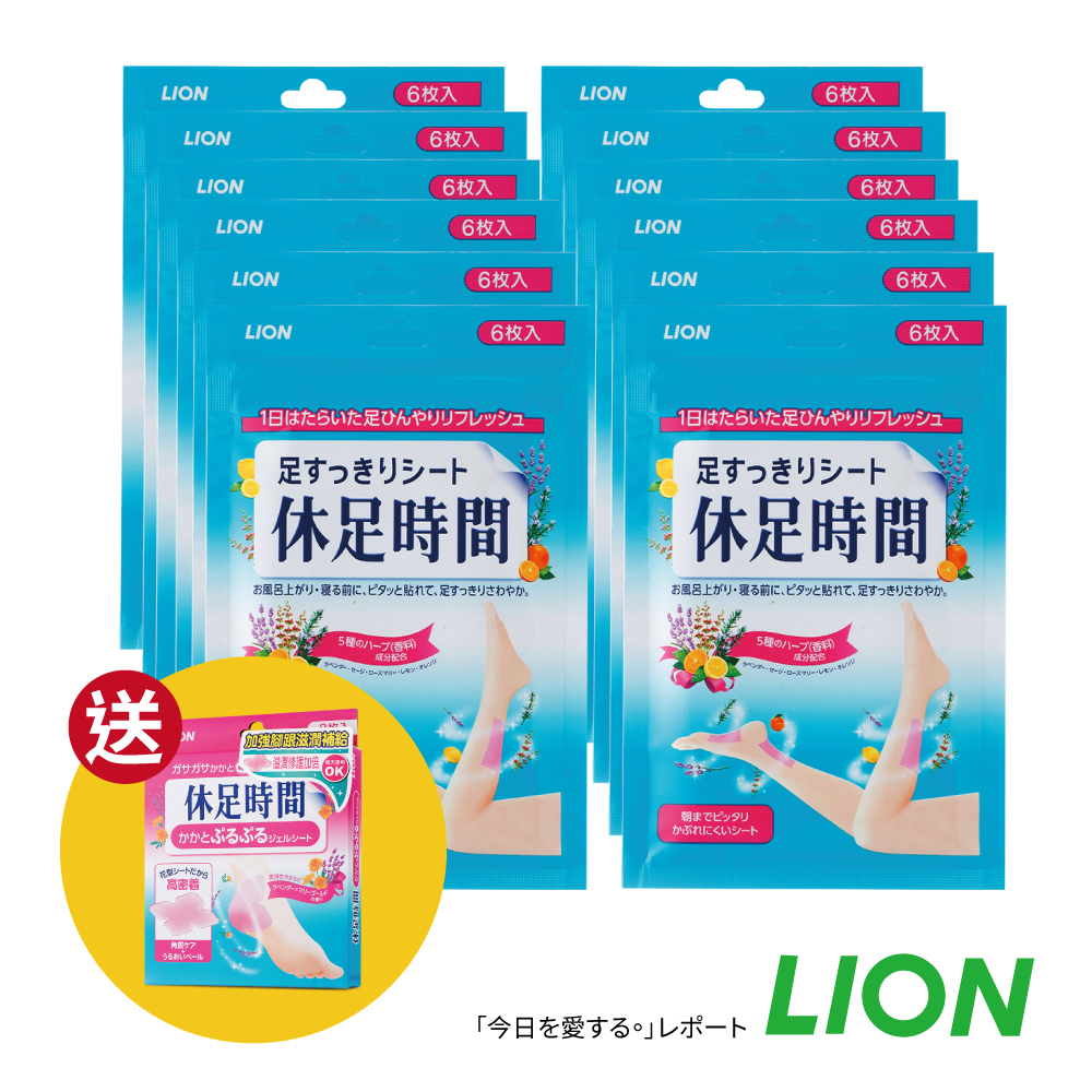 (12組入再送腳跟貼片8枚)日本LION 休足時間足部清涼舒緩貼片6枚入