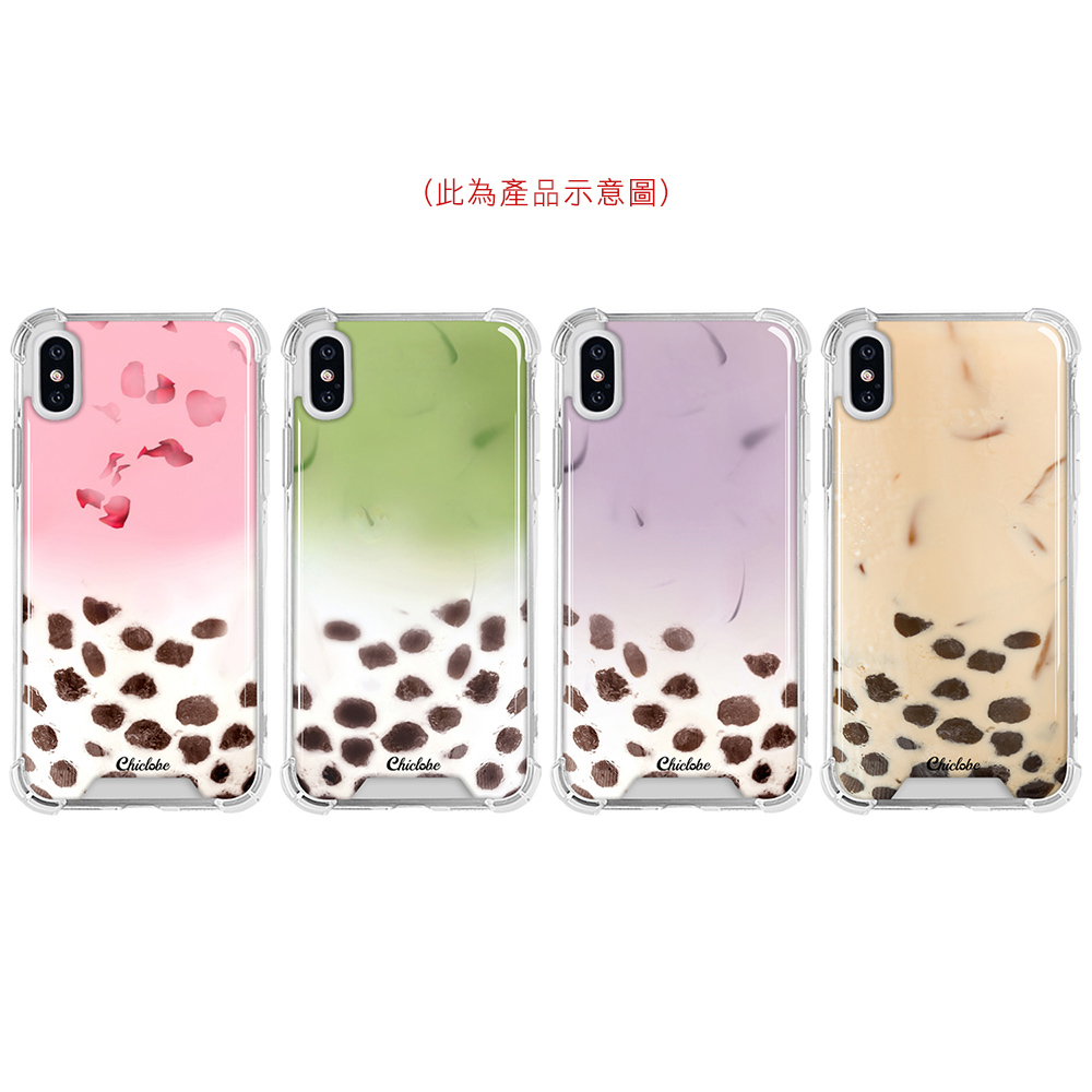 Chiclobe Apple iPhone XR 反重力防摔殼 - 奶茶系列(珍珠抹茶奶綠)
