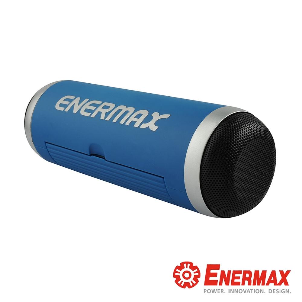 ENERMAX安耐美 EAS01 無線藍牙喇叭 (NFC/藍牙連線+TF卡插槽)-藍色