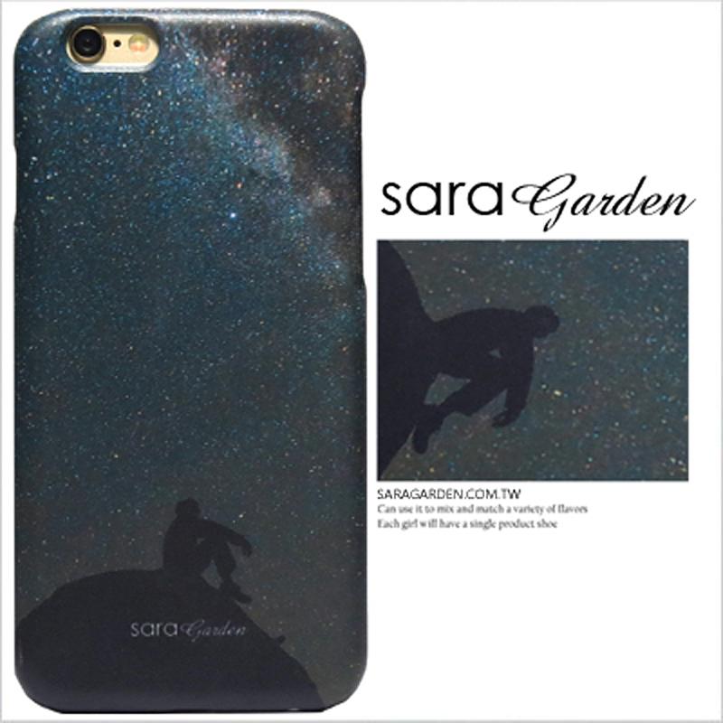 【Sara Garden】客製化 手機殼 HTC M9 銀河 星星 宇宙 剪影 保護殼 硬殼 限定