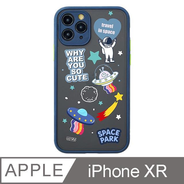 iPhone XR 6.1吋 探險宇宙之旅霧面防摔iPhone手機殼 深邃藍