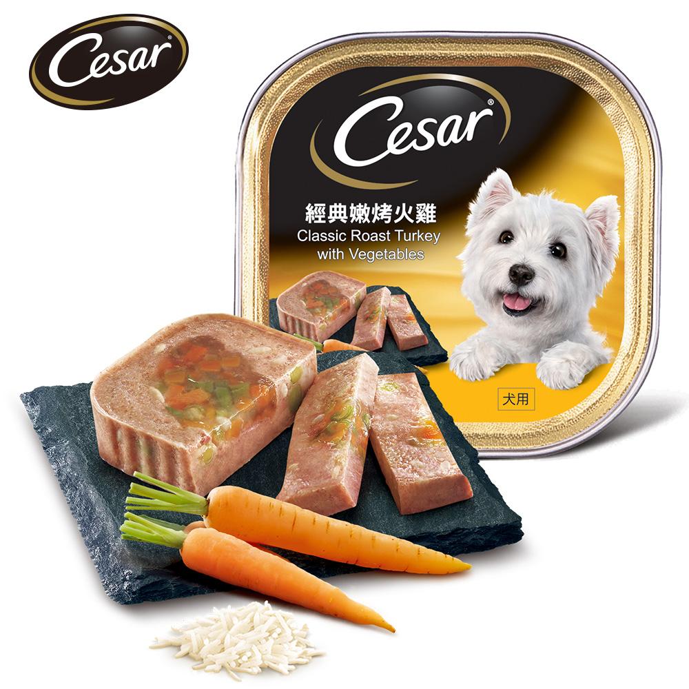 西莎 經典嫩烤火雞餐盒 (100g*24入)