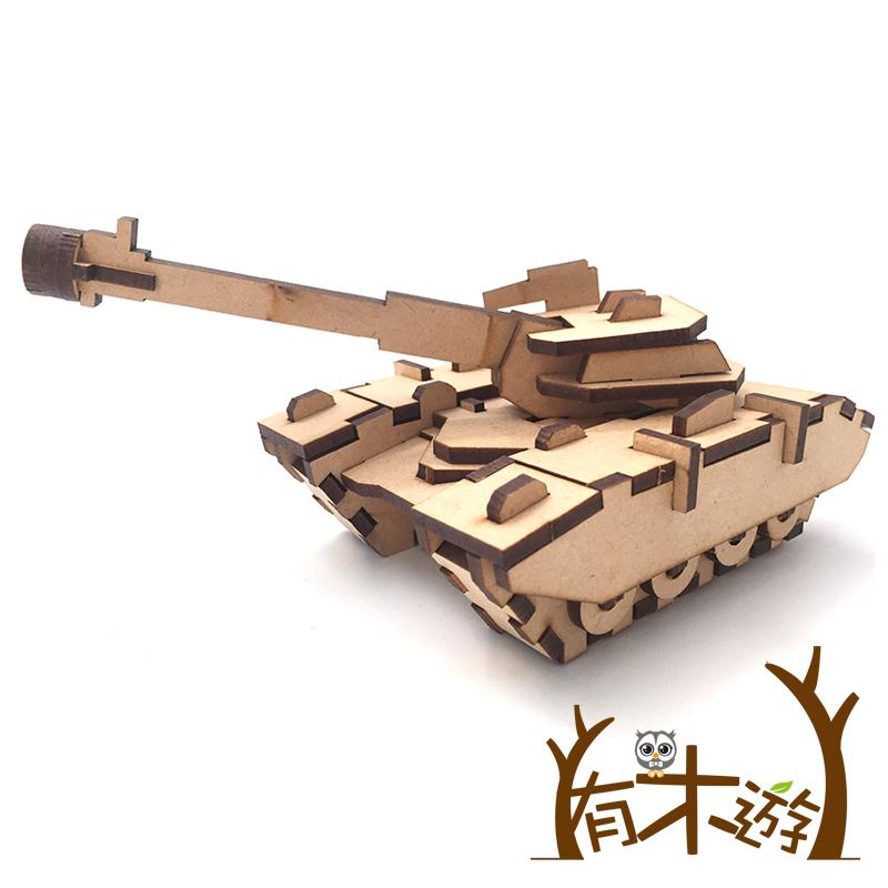 有木遊 木遊一號坦克