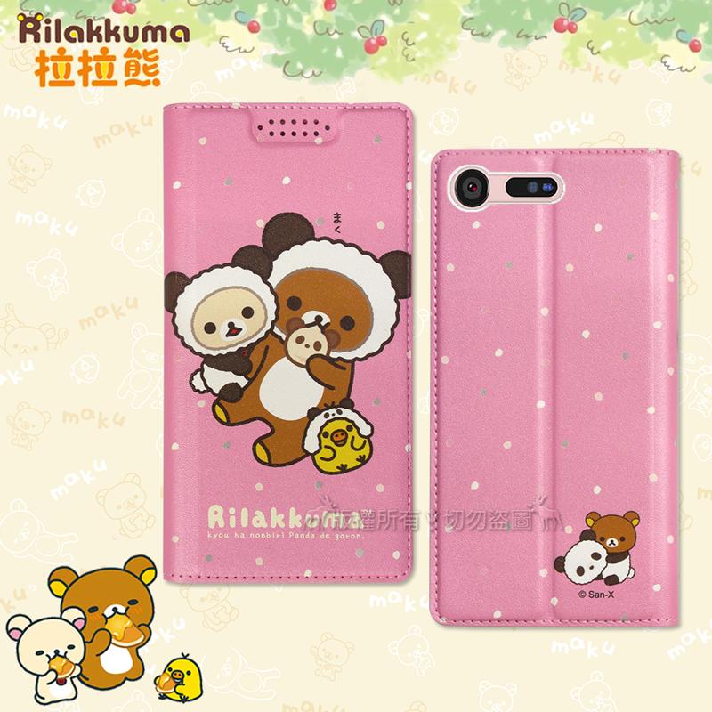 日本授權正版 拉拉熊/Rilakkuma SONY Xperia XZ Premium 金沙彩繪磁力皮套(熊貓粉)