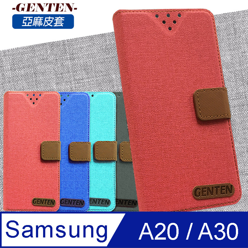 亞麻系列 Samsung Galaxy A20 插卡立架磁力手機皮套(紅色)