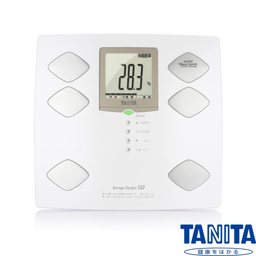 【TANITA】九合一體組成計嬰兒寵物功能BC312-珍珠白