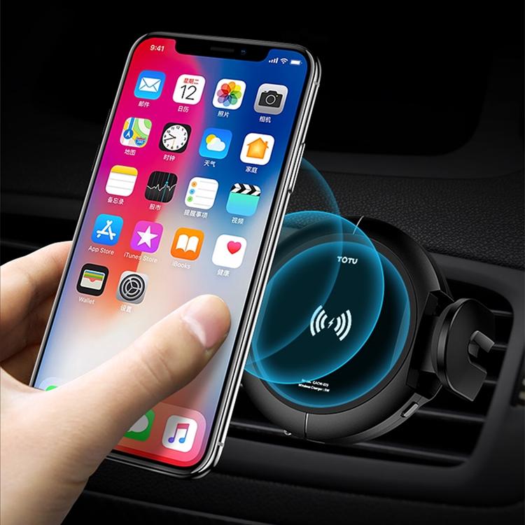 【TOTU】星爵 - 無線充電手機車載支架,紅外線自動感應,汽車出風口導航支架手機車載無線充