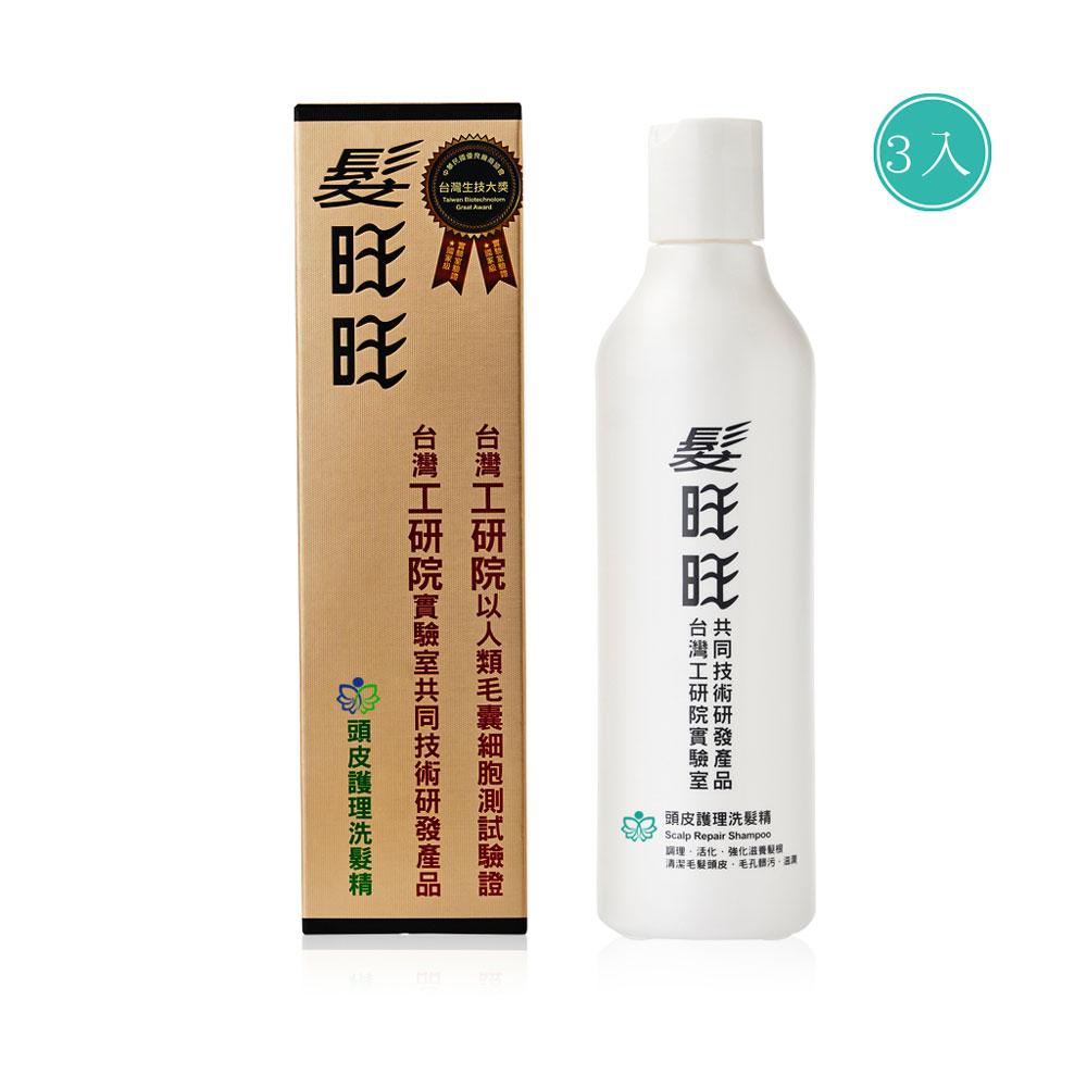 髮旺旺 頭皮護理洗髮精(300g) *3瓶