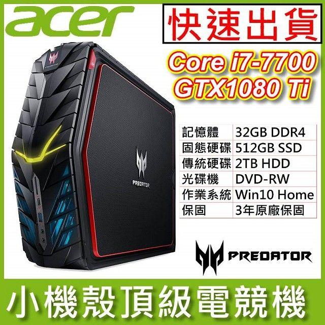Acer Predator G1-710 (i7-7700/32G/GTX1080Ti 11G/512G SSD+2TB)