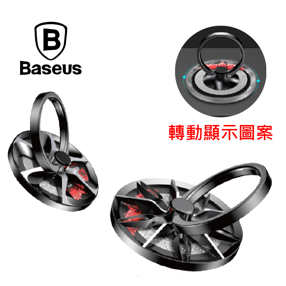 Baseus倍思 輪穀防螺指環支架 - 10輻