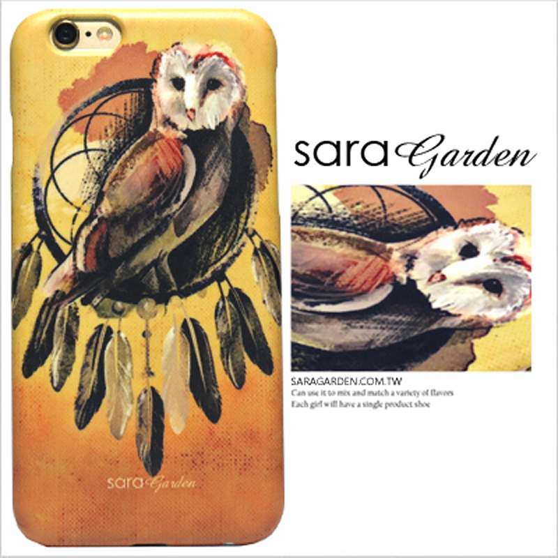 【Sara Garden】客製化 手機殼 蘋果 iPhone6 iphone6S i6 i6s 貓頭鷹 羽毛 捕夢網 咖 硬殼 限定