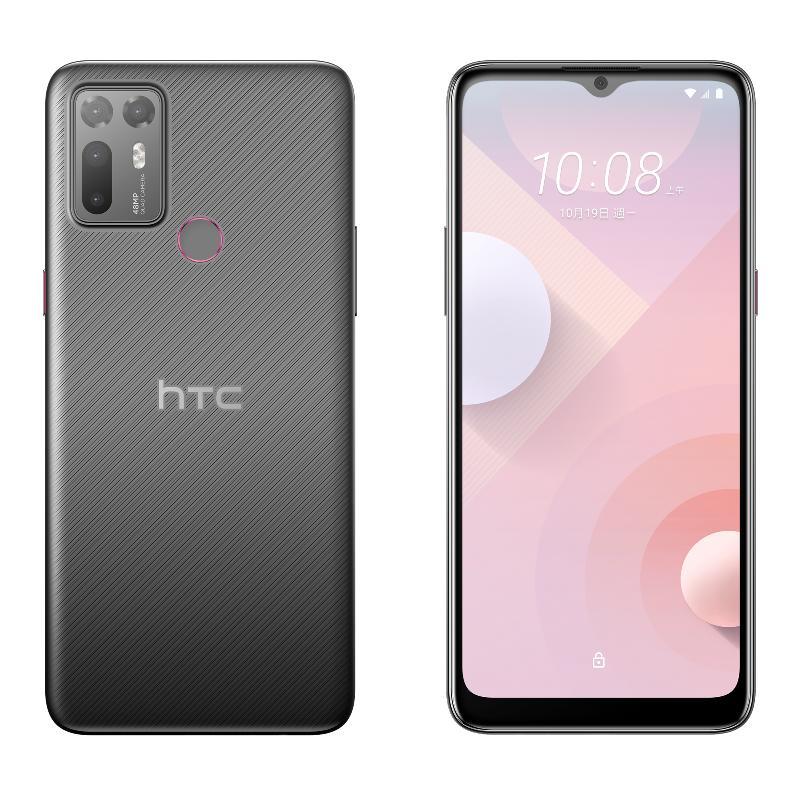 HTC Desire 20+【新機上市 贈保貼】