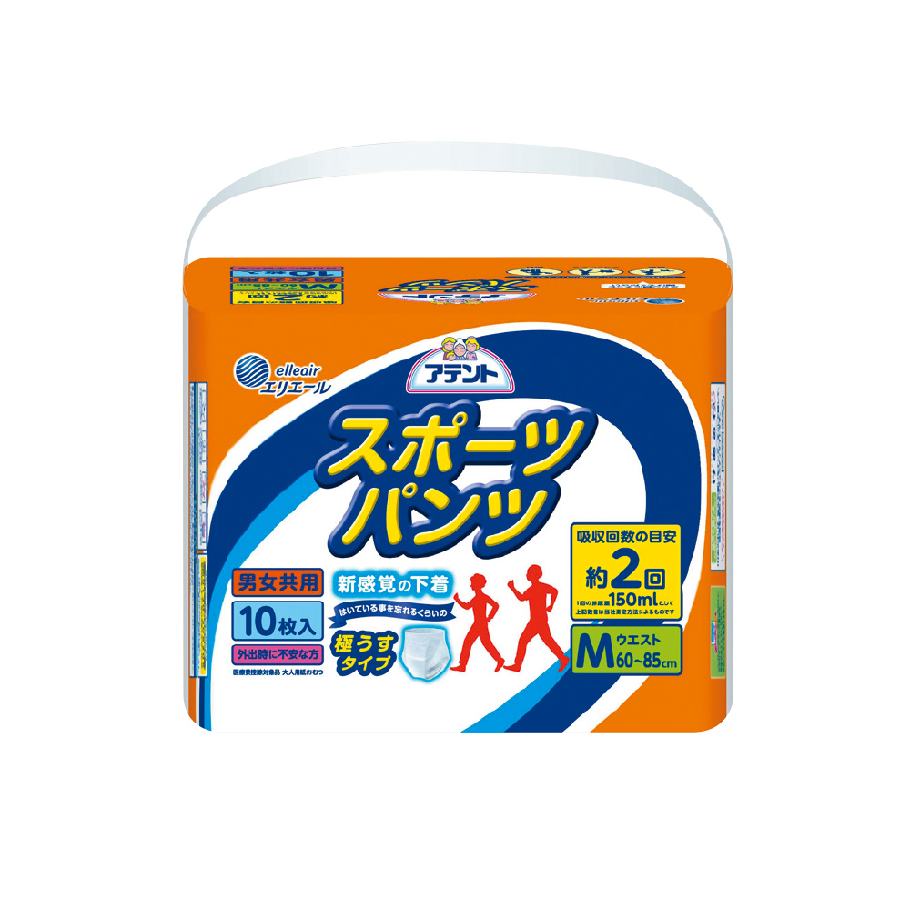日本大王 Attento超薄舒適運動褲M10片/包x6包(成箱出貨)