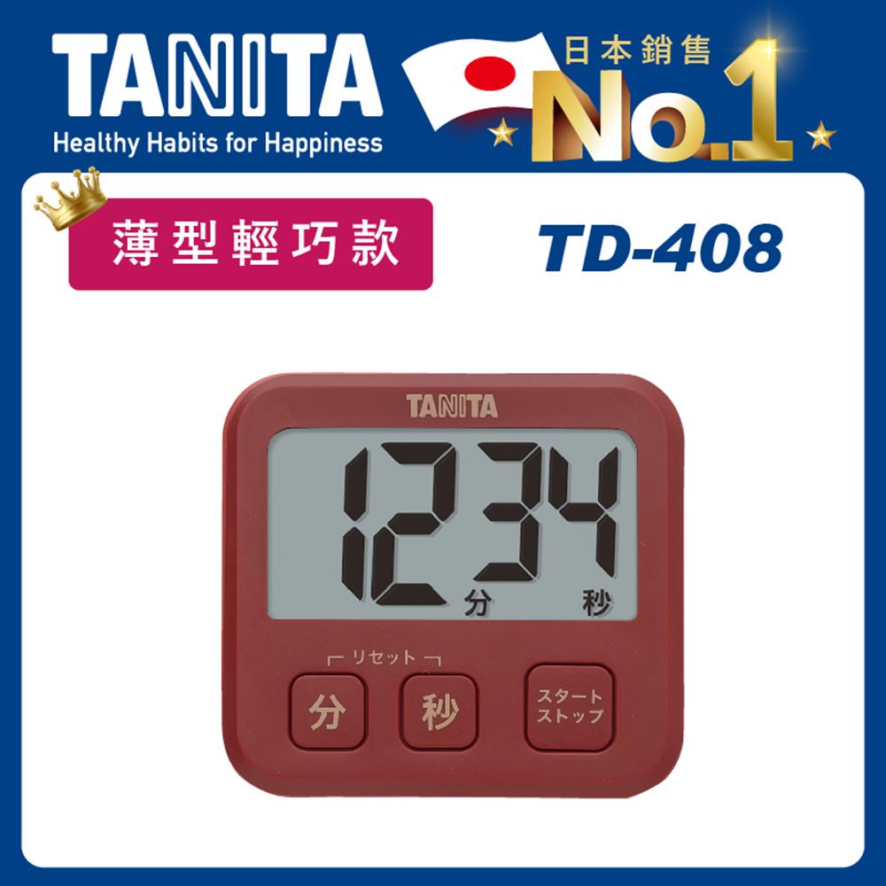 日本TANITA電子計時器TD408-紅色-台灣公司貨