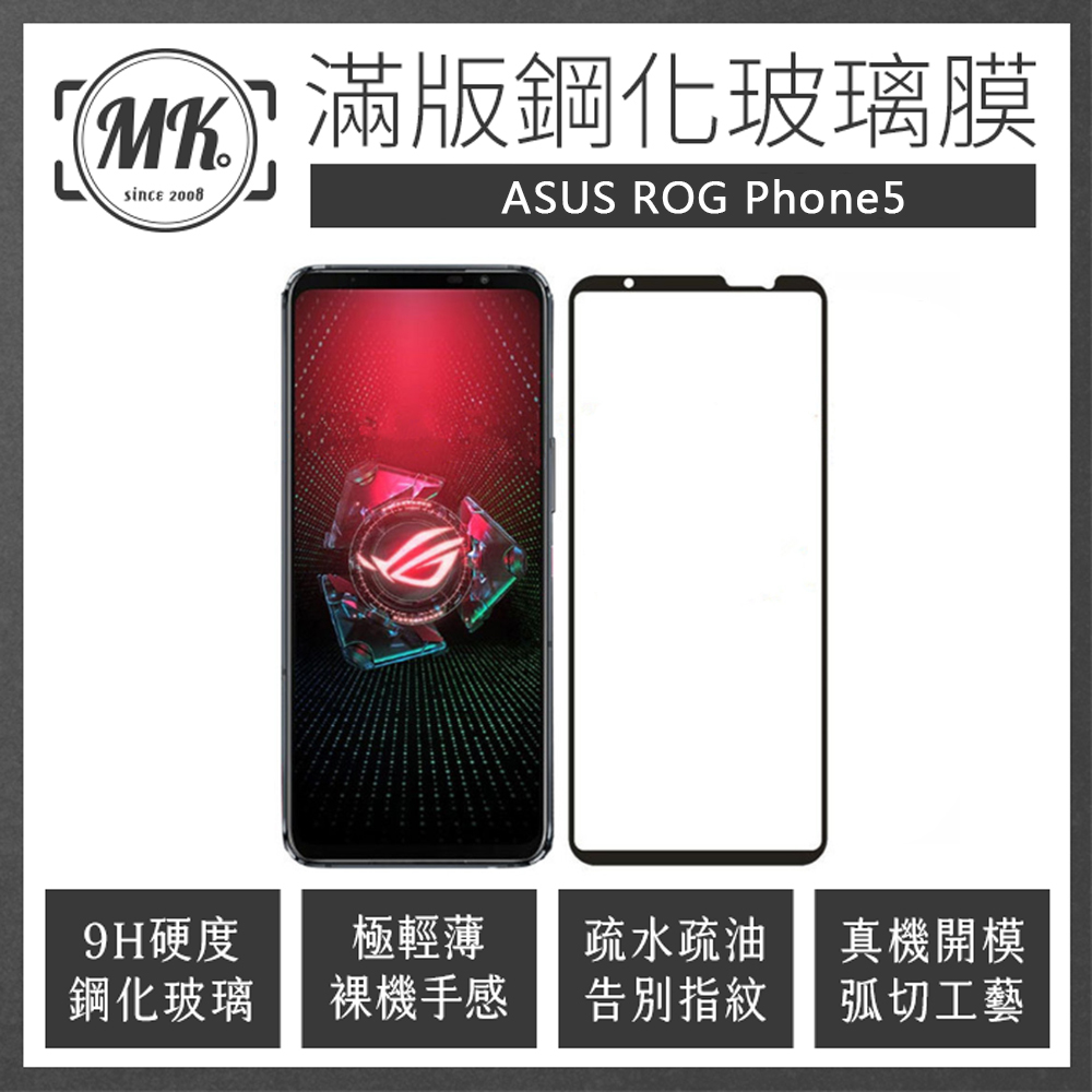 買一送一 ASUS ROG Phone 5 ZS673KS 高清防爆全滿版玻璃鋼化膜-黑色