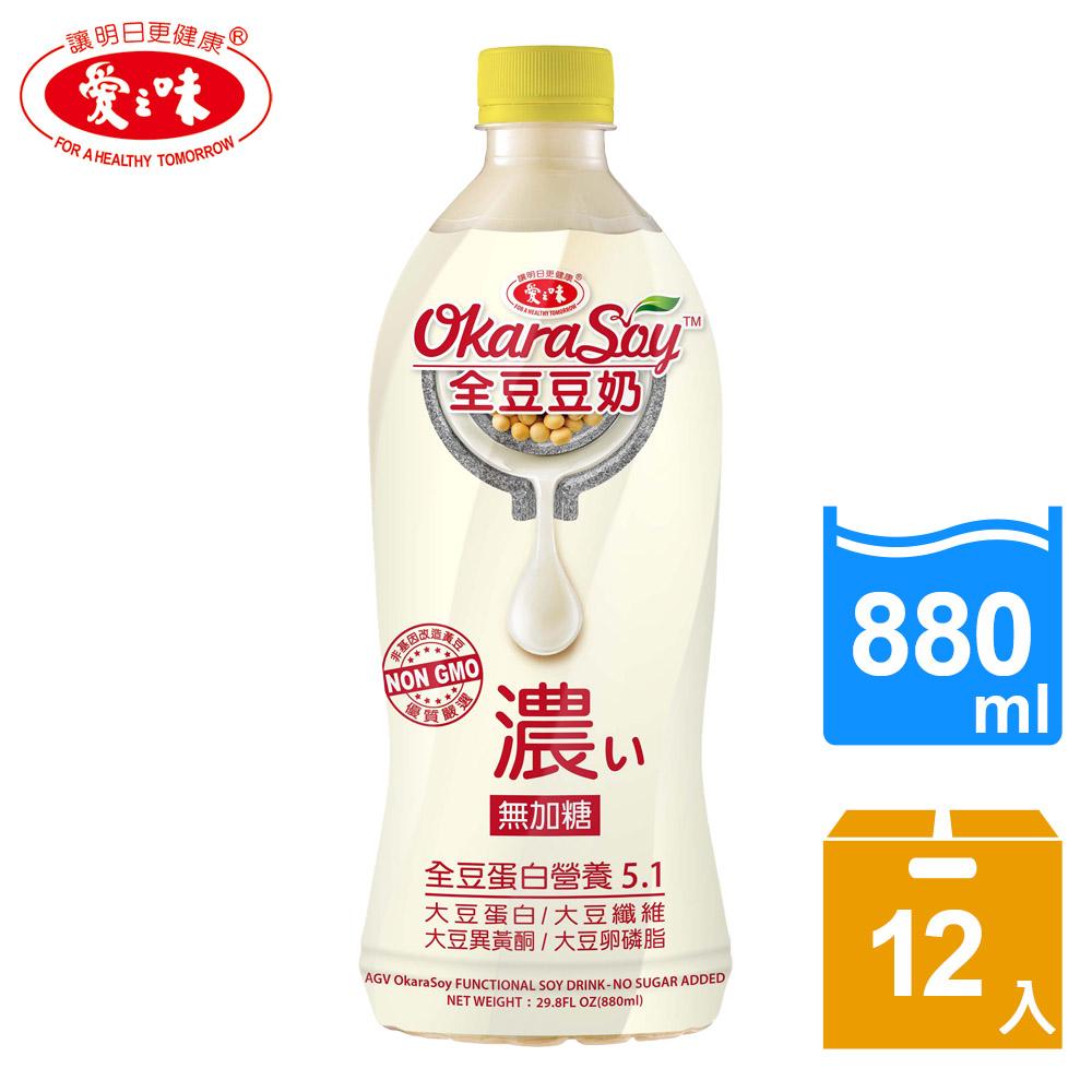 【愛之味】全豆豆奶無加糖880ml(12入/箱)