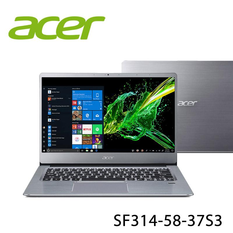 【ACER宏碁】Swift 3 SF314-58-37S3 銀色 14吋 筆電