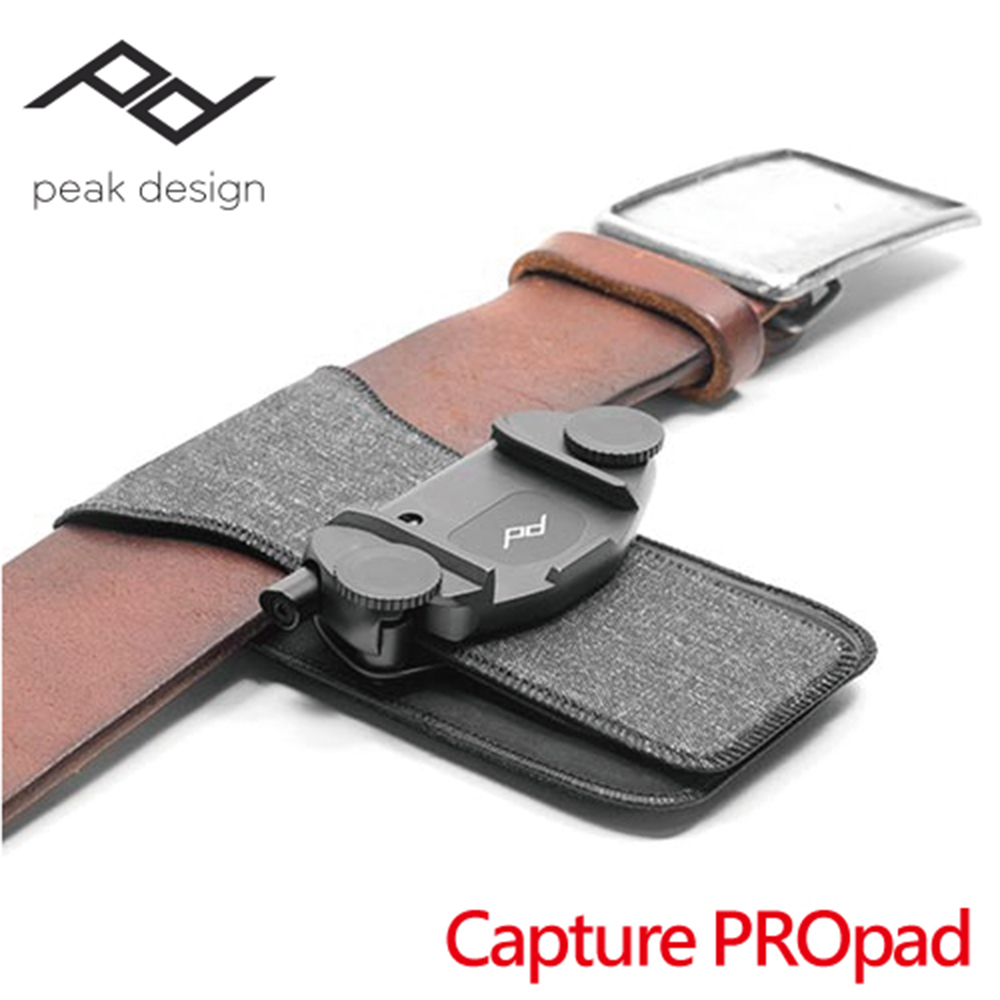 Peak Design Capture PROpad 新款二代快夾多功能護板