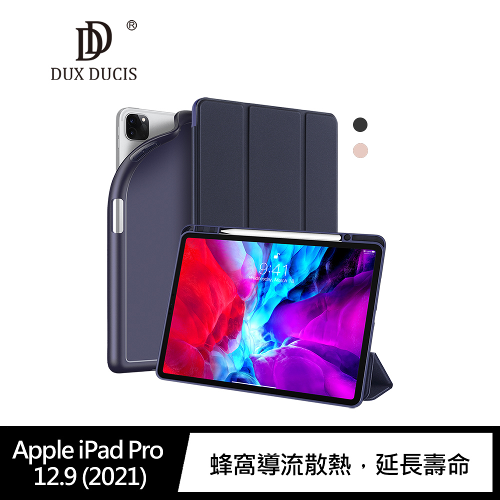 DUX DUCIS Apple iPad Pro 12.9 (2020/2021) OSOM 筆槽皮套(黑色)