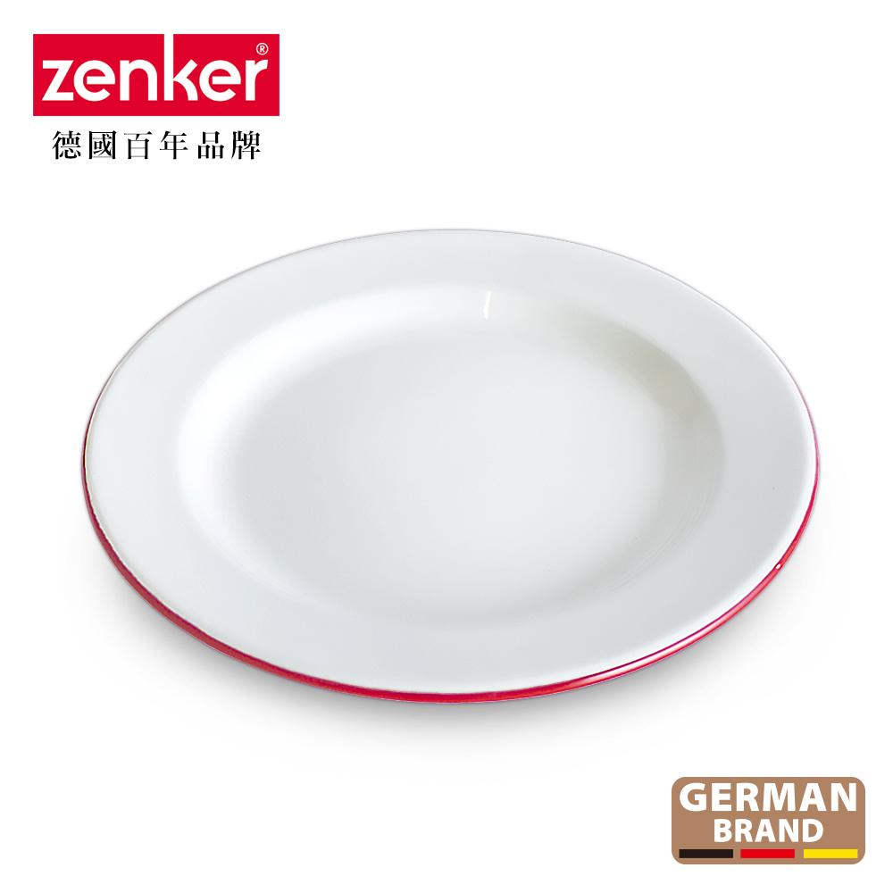 【德國Zenker】手工琺瑯圓盤