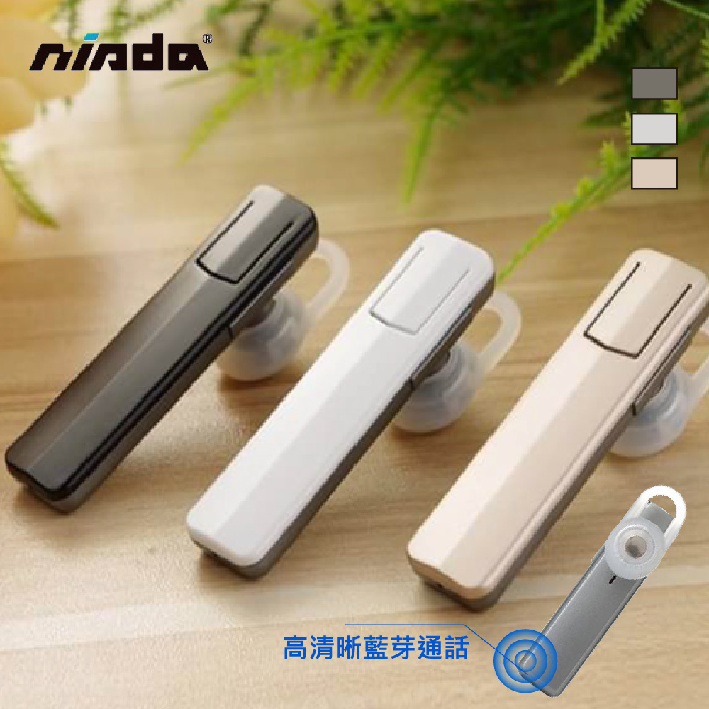 NISDA V7 單耳音悅藍芽耳機 - 金色
