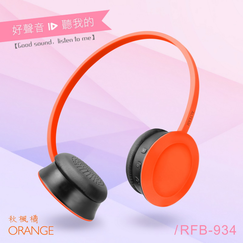 ALTEAM 我聽 RFB-934 玩美時尚藍牙無線耳機 秋風橘