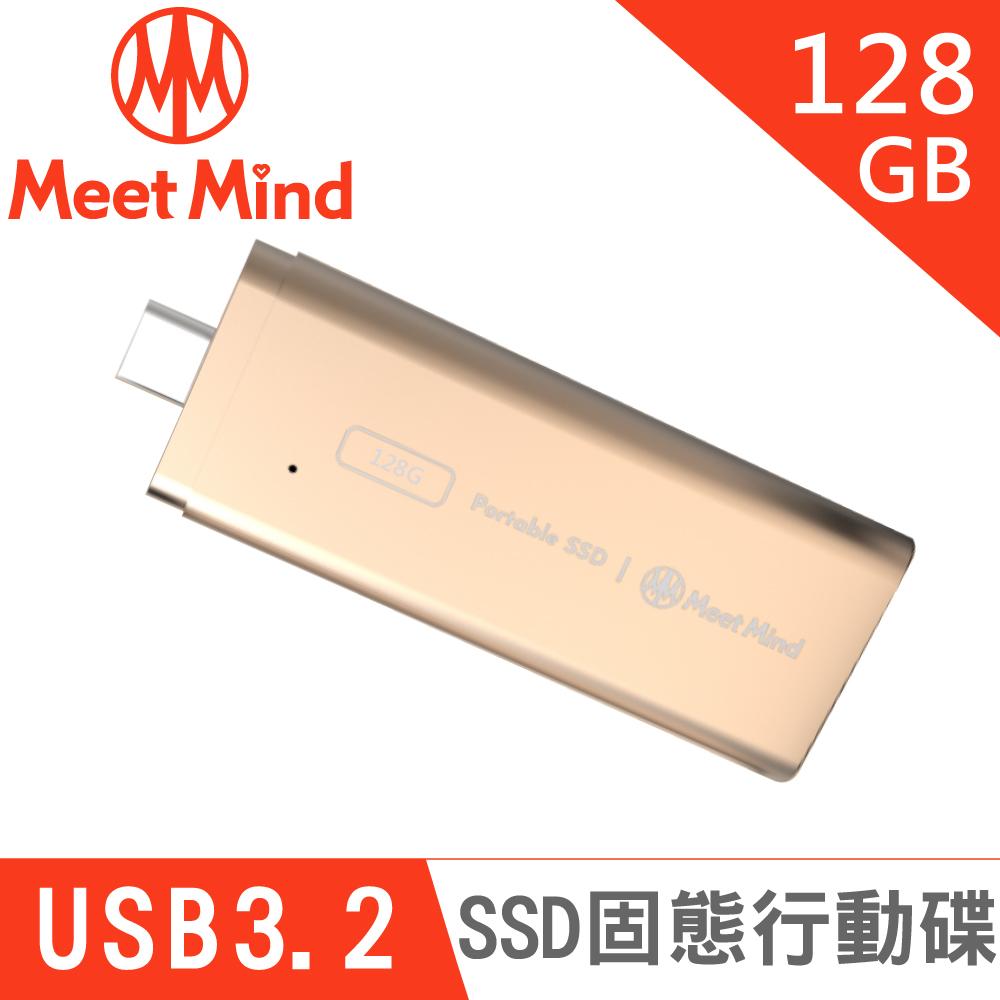 Meet Mind GEN2-01 SSD 固態行動碟 128GB 金色