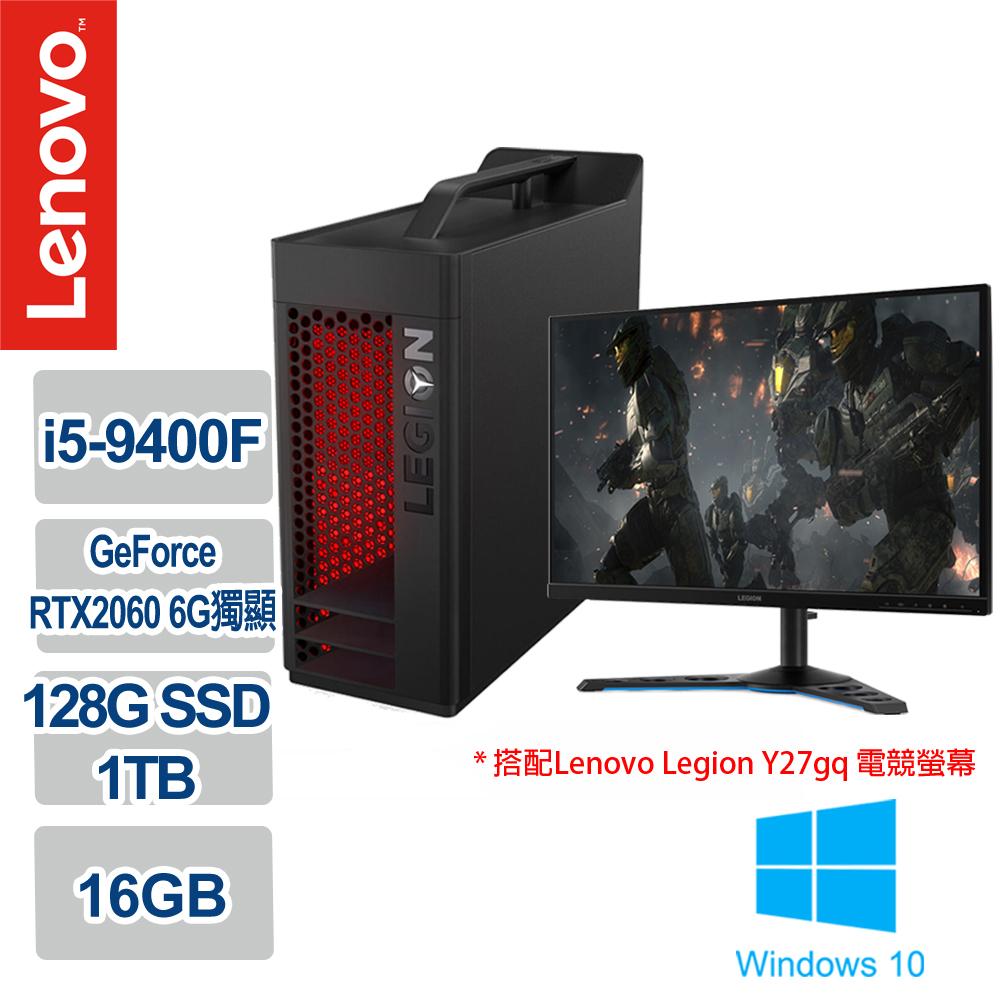 【螢幕組合】《Lenovo 聯想》T530-90L3009TTW(i5-9400F/16G/128GB PCIE+1TB/RTX206/Win10/三年保)