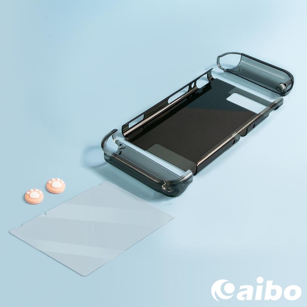Switch專用 水晶保護殼+鋼化玻璃保貼組(附按鈕帽蓋)-透黑