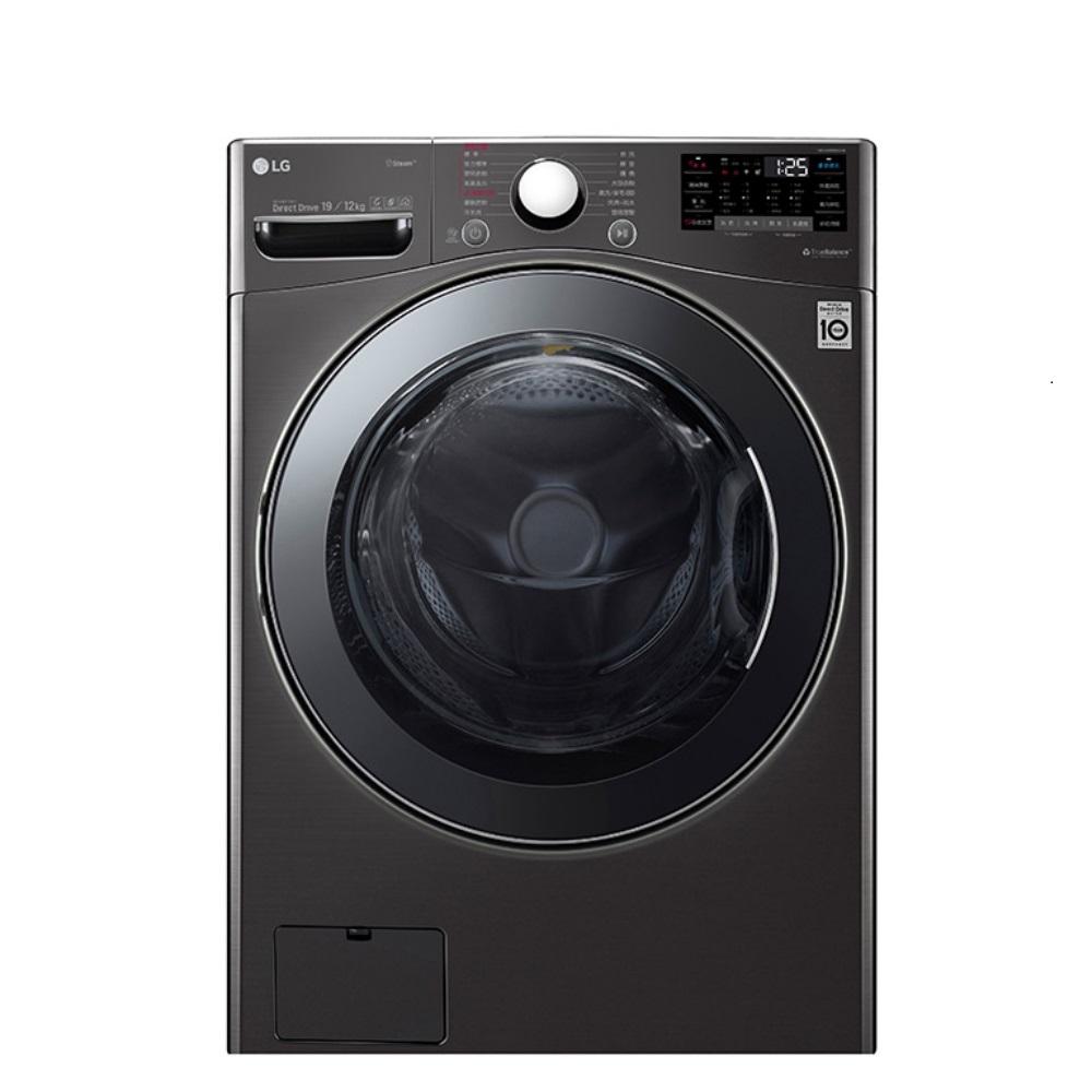 LG樂金19公斤滾筒蒸洗脫烘洗衣機WD-S19VBS