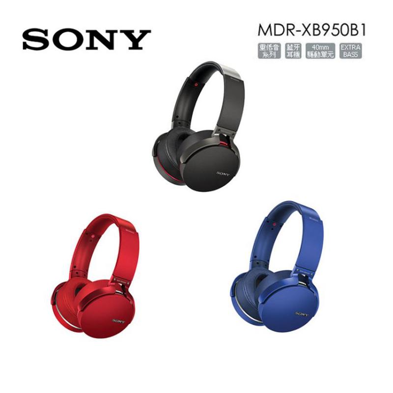 【SONY 索尼】 MDR-XB950B1 藍芽 耳罩式耳機 無線 重低音 EXTRA BASS 紅色