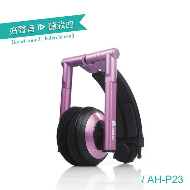 ALTEAM 我聽 AH-P23 折疊貼耳式耳機 俏粉紅