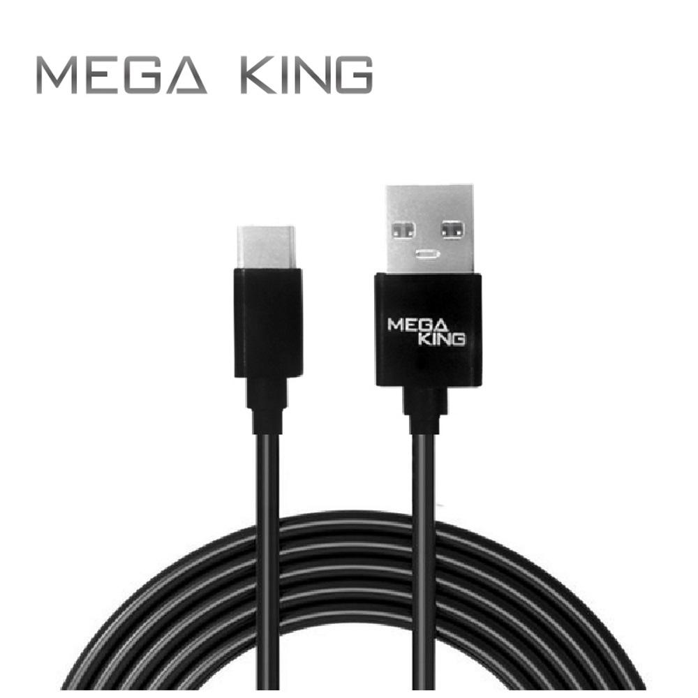 MEGA KING Type C USB3.1 高速充電傳輸線 黑 2M