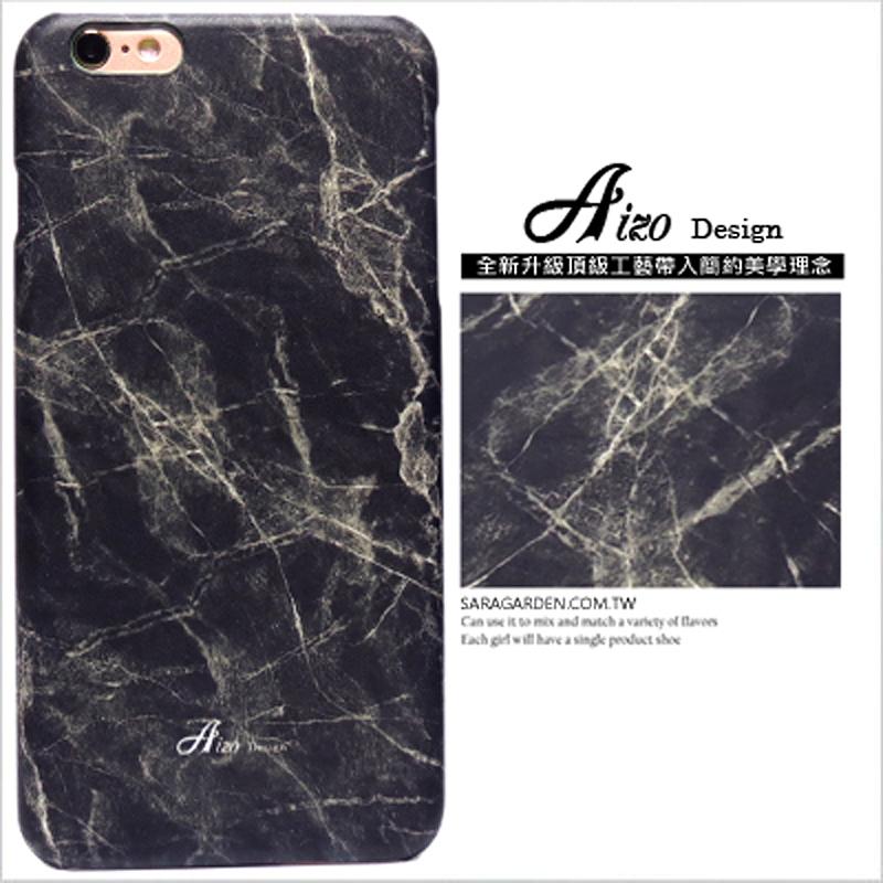 【AIZO】客製化 手機殼 Samsung 三星 S9+ S9plus 高清 大理石 細紋 保護殼 硬殼