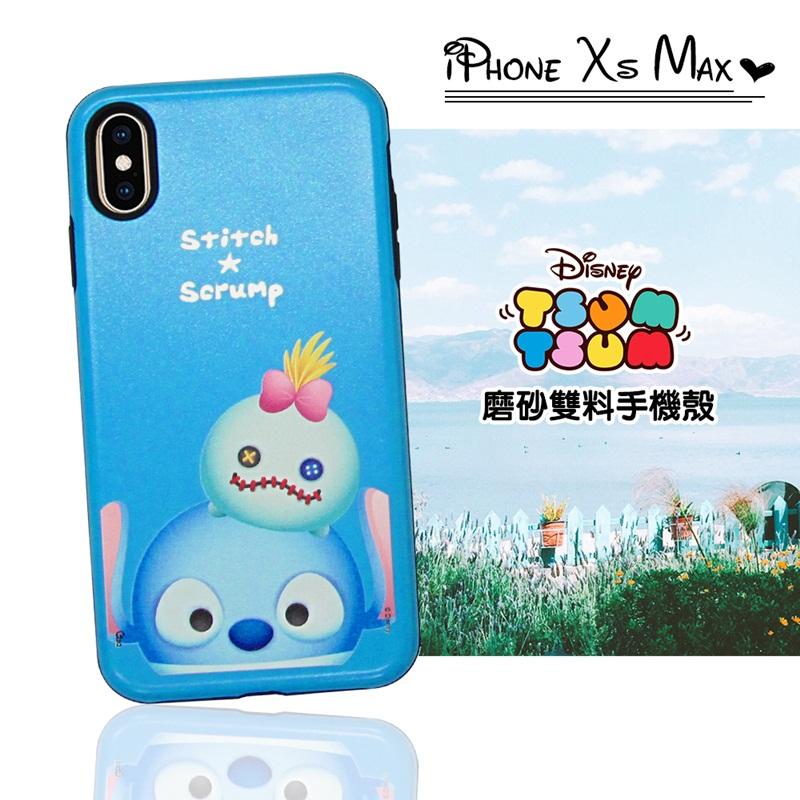 迪士尼正版授權 TSUM TSUM iPhone Xs Max 6.5吋 磨砂雙料手機殼(史迪奇小金)