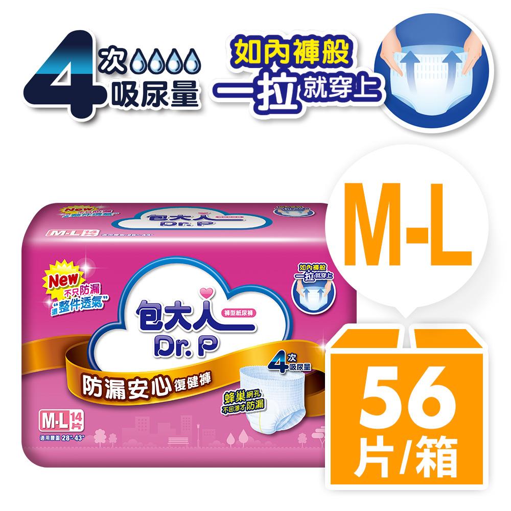 【包大人】防漏安心復健褲M-L(14片x4包/箱)