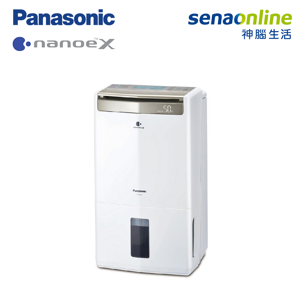 Panasonic 國際牌 W-HEXS F-Y28GX 高效能除濕機